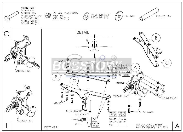 Anhängerkupplung für Toyota-Landcruiser - 2009- 150 Ausf.:  feststehend