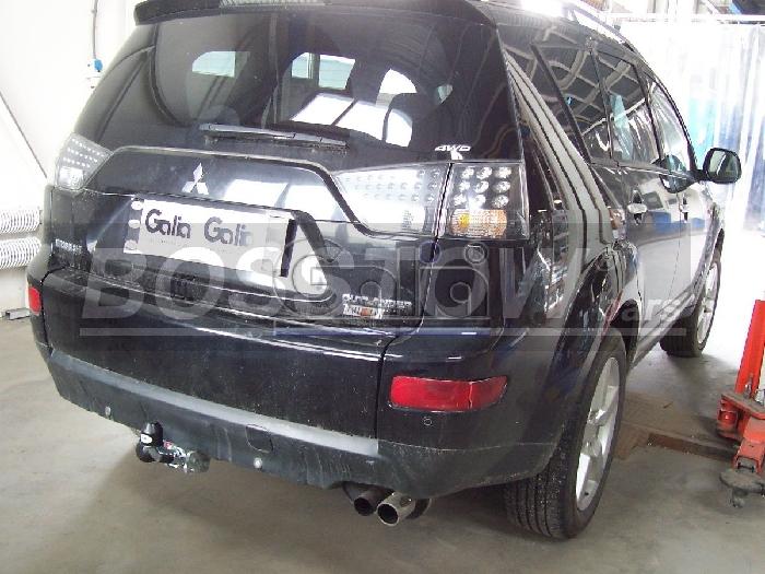 Anhängerkupplung für Mitsubishi-Outlander - 2007-2012 II, 2WD u. 4WD, incl. 7 Sitzer Ausf.:  horizontal